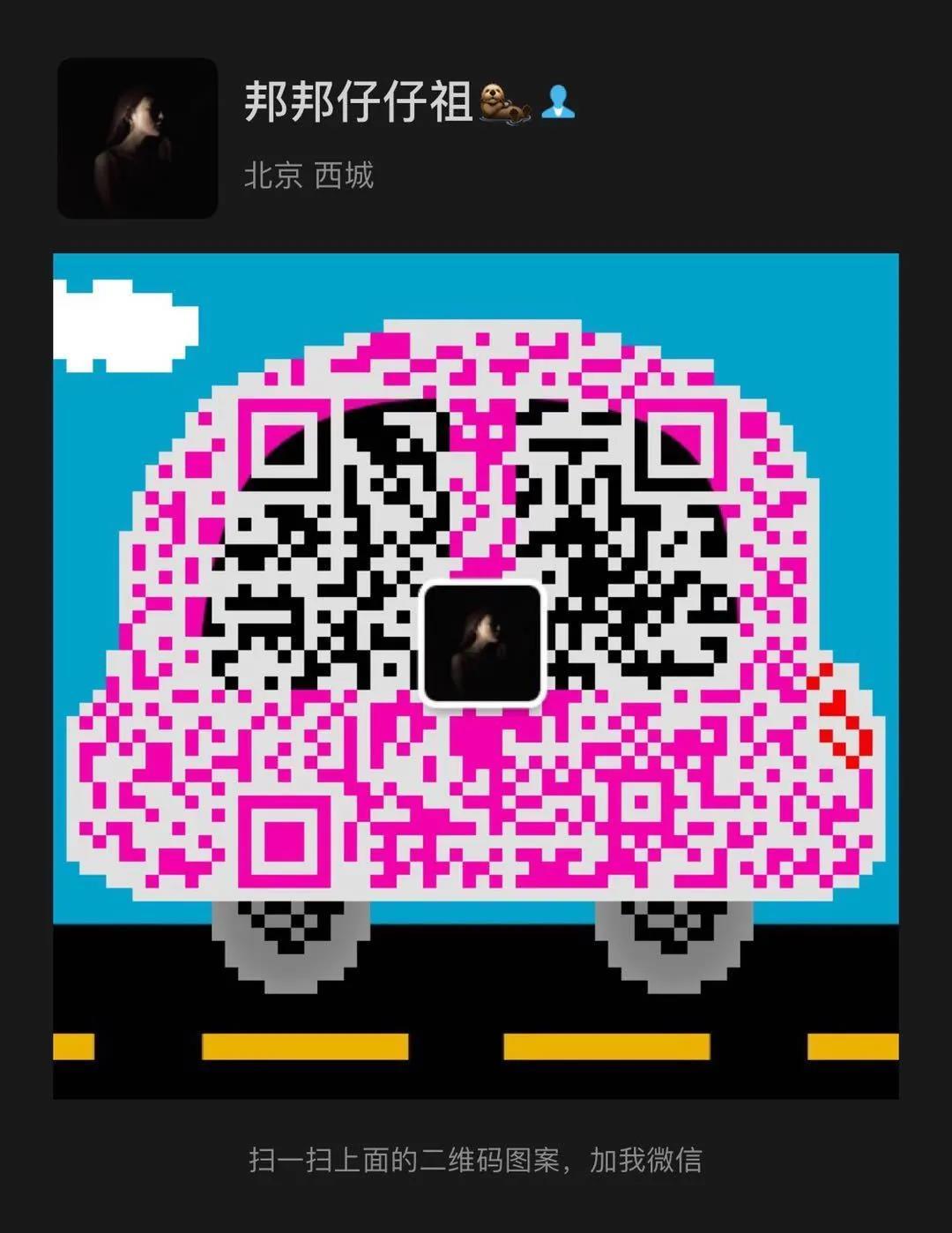 中文专家微信2