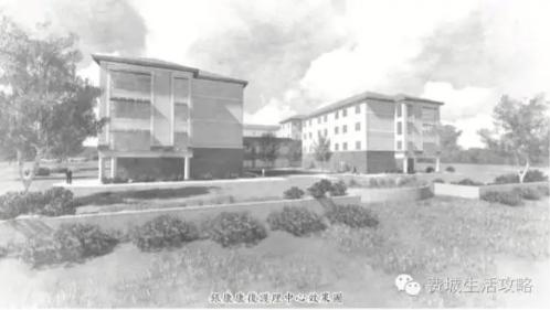 银康康复护理中心