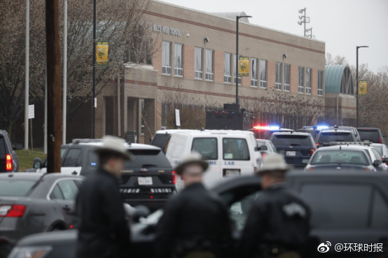 马里兰州高中校园枪击