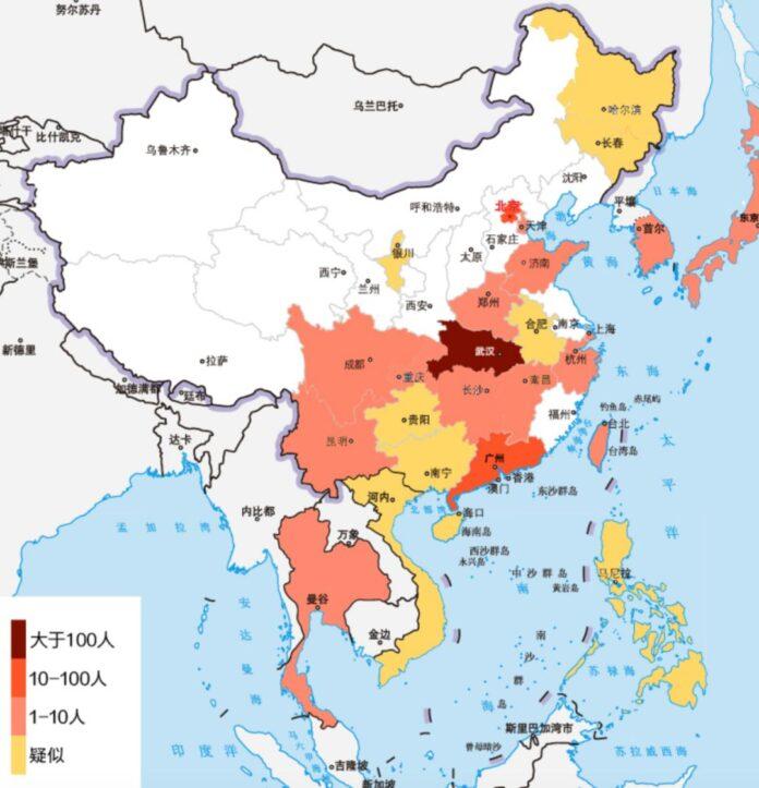 中国确诊或疑似新型冠状病毒地区地图