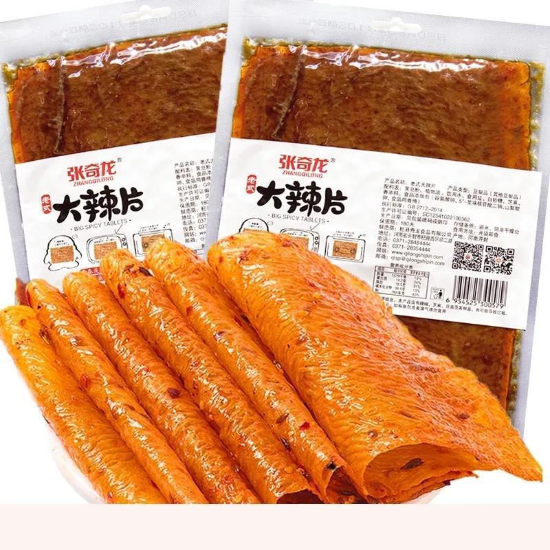 张奇龙老式大辣片