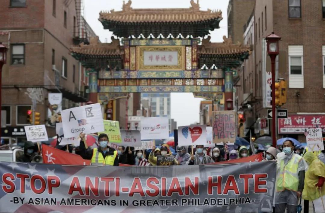 反仇恨组织