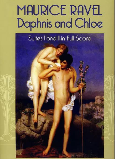 法国作曲家莫里斯·拉威尔的《达芙妮与克罗埃》