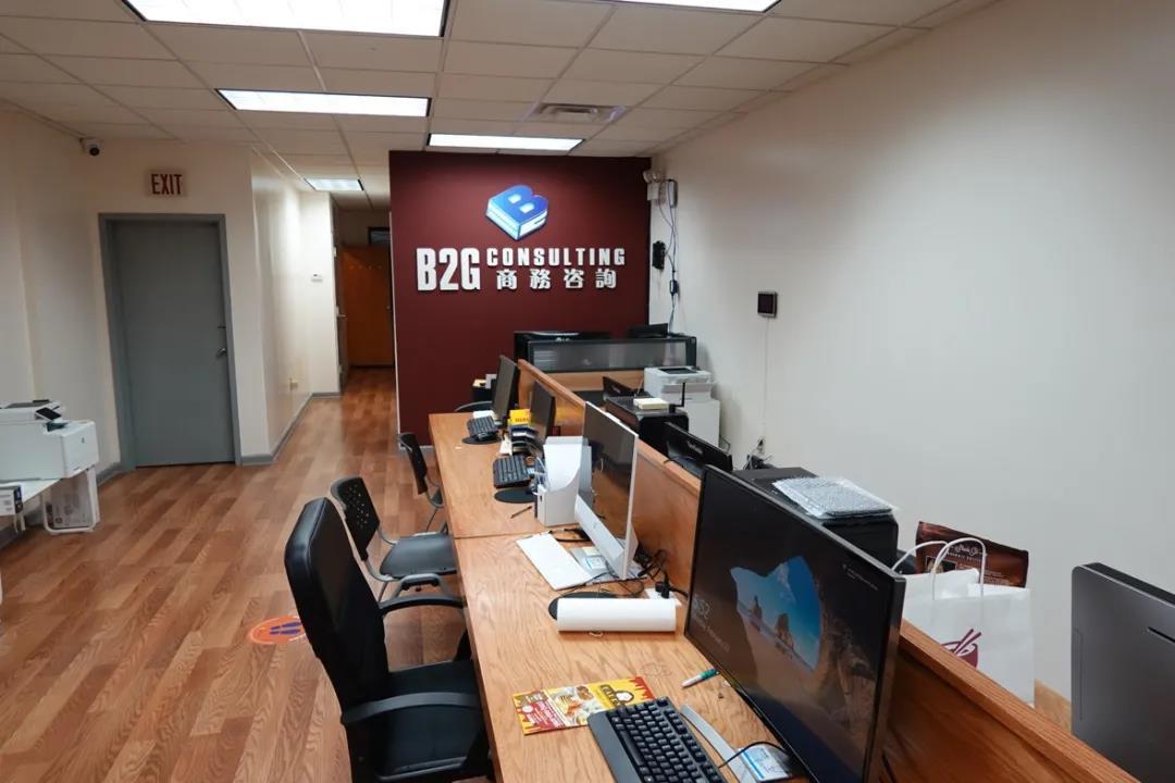 B2G办公室