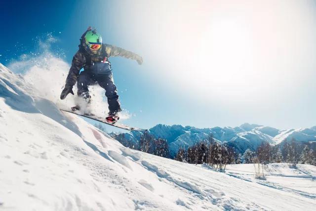 蓝山滑雪场特价迎新年