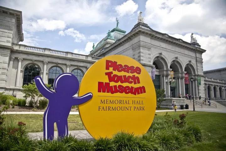 请触摸博物馆春节庆典
