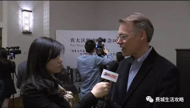 沃顿商学院副院长塞缪尔·T·伦德奎斯特(Samuel T. Lundquist)接受记者采访