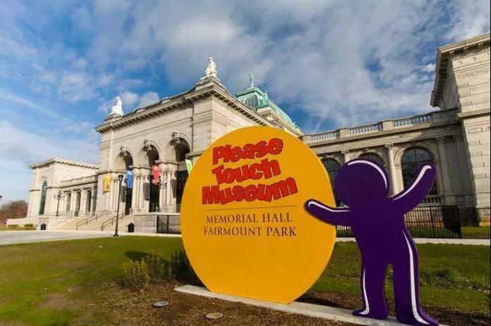 请触摸博物馆开门