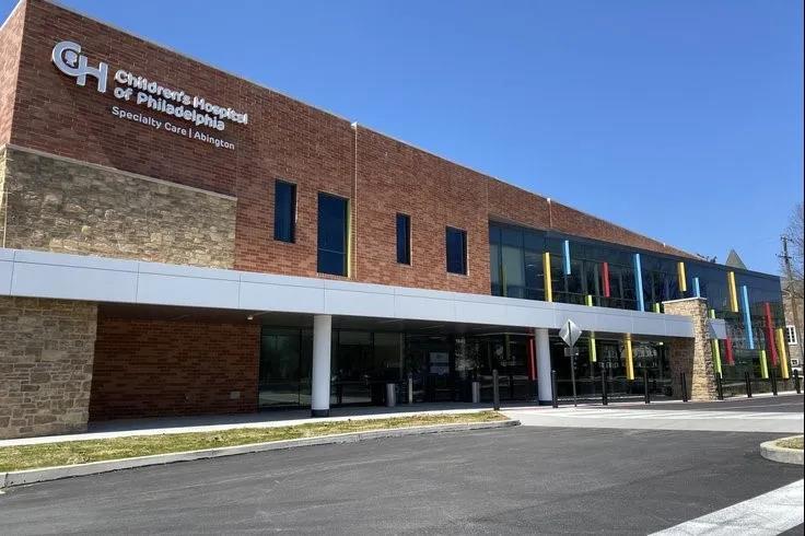 费城儿童医院