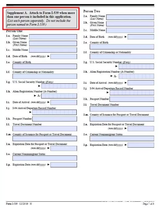 3月11日前仍可使用的旧版I-539 Supplement A部分