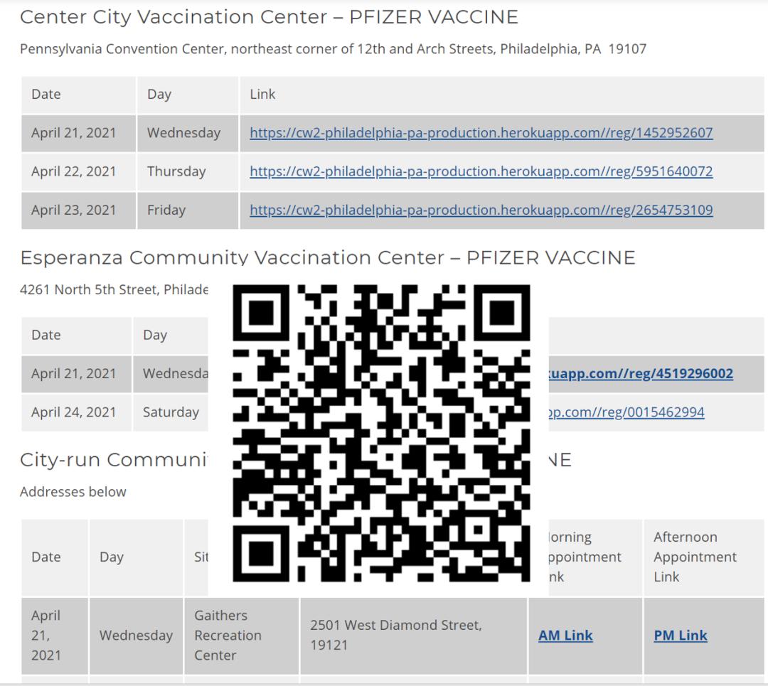查看疫苗接种中心近期可预约时间